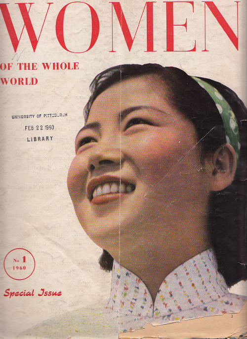 women of the world cover image no1 1960