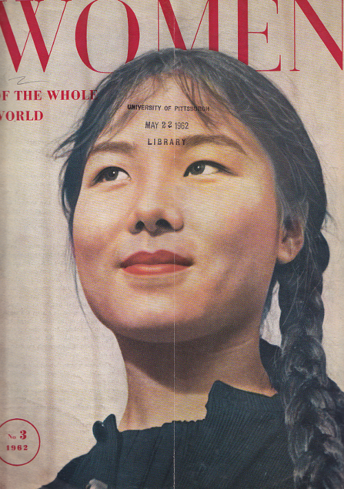 women of the world cover image no3 1962
