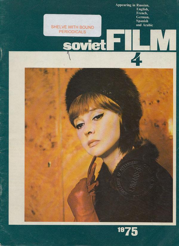 Soviet Film 1975 number 4