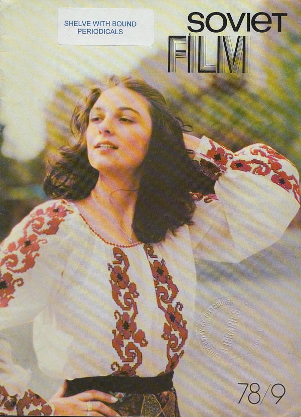 Soviet Film 1978 number 9