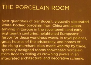 Porcelain room sign 1