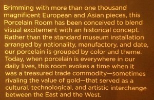 Porcelain room sign 2